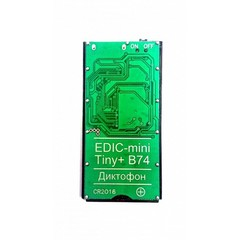 Диктофон EDIC-mini TINY+ B74-150HQ