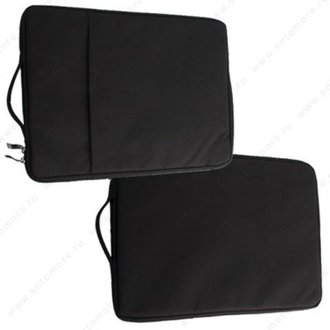 Чехол-сумка для ноутбука 11 Дюймов тканевый на молнии черный