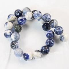 Бусина Содалит (Категория AB), шарик, цвет - синий с белым, 8 мм, нить