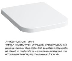 Сиденье Laufen Pro S 8.9196.0.000.000.1
