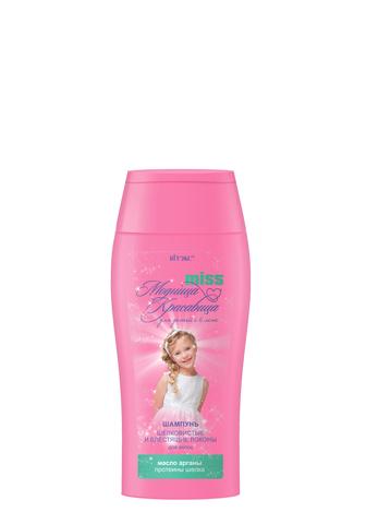 Витэкс Модница-красавица Шампунь «Шелковистые и блестящие локоны» для волос 300 мл
