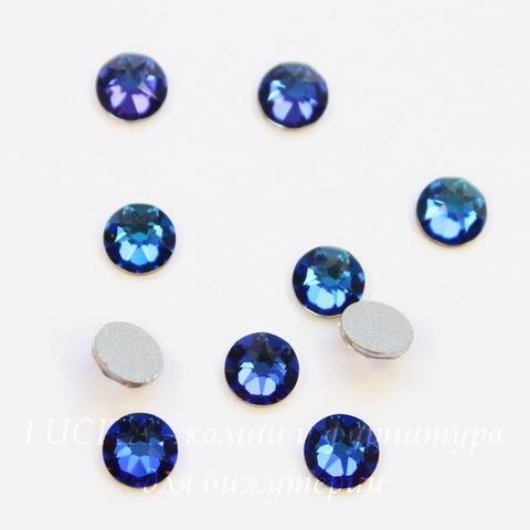 2088 Стразы Сваровски холодной фиксации Crystal Meridian Blue ss 20 (4,6-4,8 мм), 10 штук