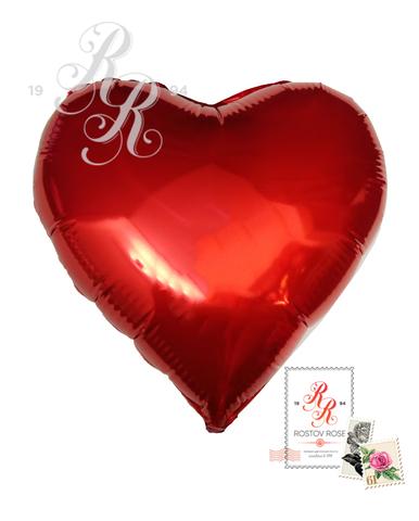 Шарик - сердце (не большой)