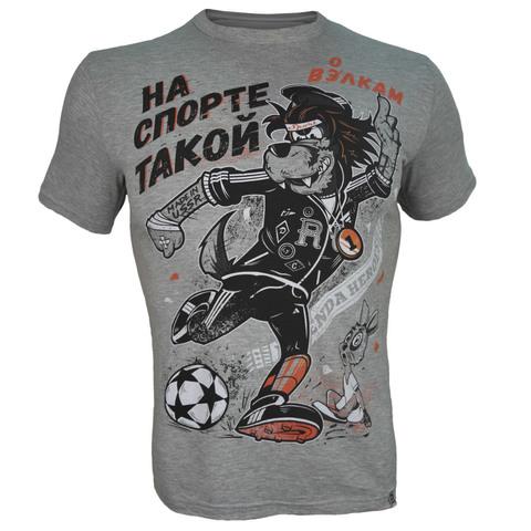 "Футболка Legenda ""Футбол"" Grey"