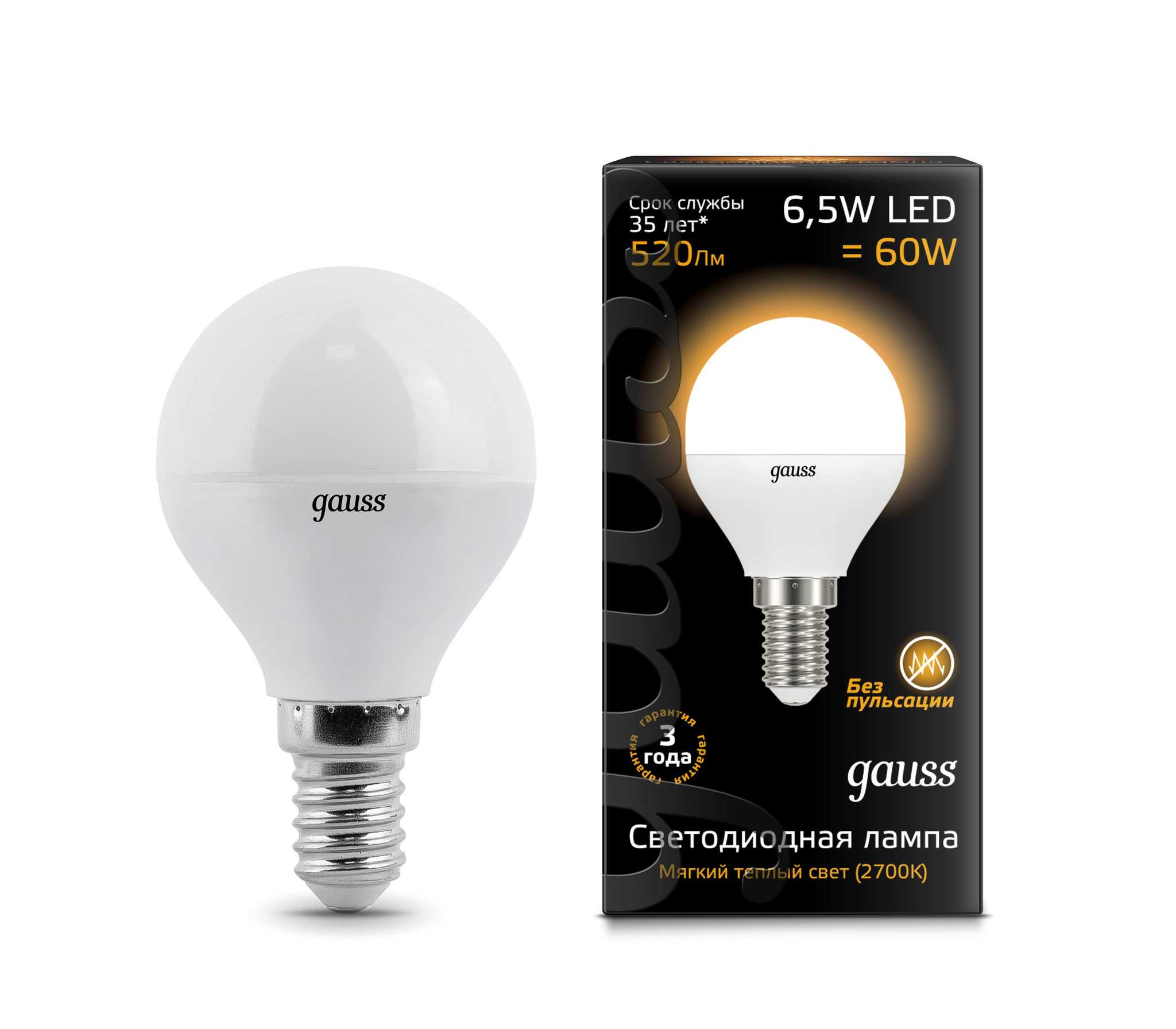 Лампа Gauss LED Globe E14 6.5W 2700K