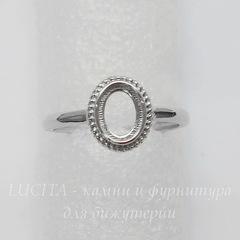 Основа для кольца с сеттингом для страза/кабошона 8х6 мм (цвет - платина)