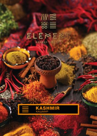Element Kashmir (Специи) земля 40г