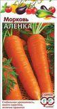 Морковь Аленка  2,0 г
