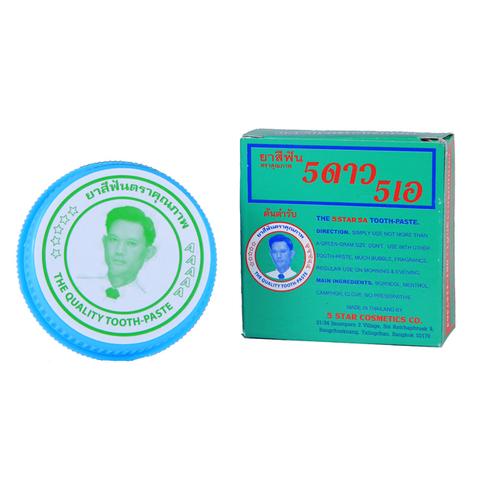 Зубная паста 5star cosmetic, 25 гр.