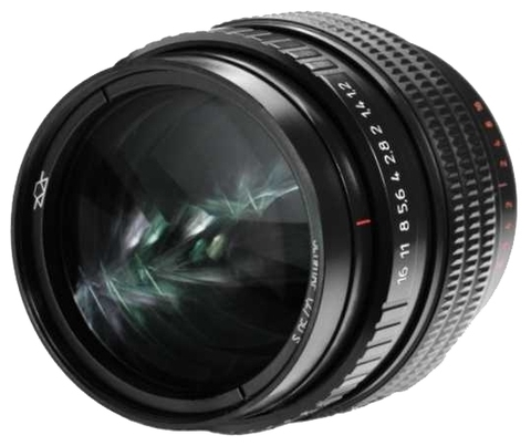 Объектив Зенит МС Зенитар-H 1.2/50s для Nikon (мануальный)
