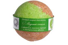 Шарик для ванн с пеной Модный стиль (яблоко и корица), 160g ТМ Savonry