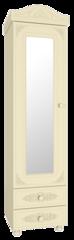 Ассоль, АС-01  Пенал с зеркалом
