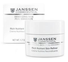Rich nutrient skin refiner - Обогащенный дневной питательный крем (SPF 15)