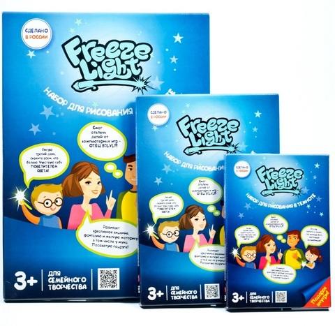 Рисуй Светом! Планшет А3 Freezy Light для семейного творчества