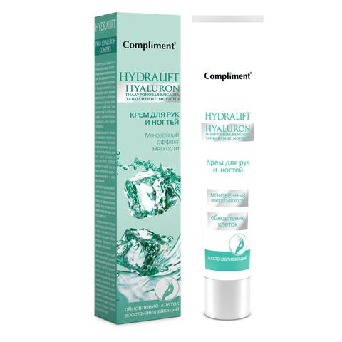 Compliment Hydralift Hyaluron крем для рук и ногтей