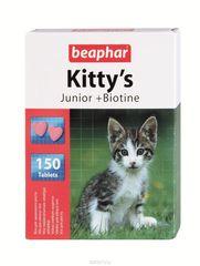 Beaphar Kitty's junior витамины для котят с биотином 150 таб.
