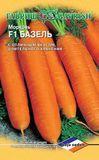 Морковь Базель F1 0,3 г (Голландия)