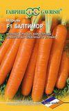Морковь Балтимор F1 0,3 г (Голландия)