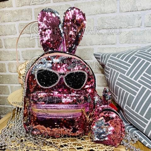 Рюкзак с пайетками и ушами Заяц в очках меняет цвет Розовый-Серебристый и ключница-брелок Заяц