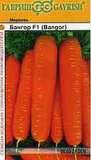 Морковь Бангор F1 0,3 г (Голландия)