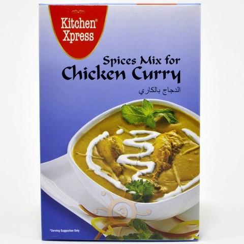 Приправа для курицы Карри индийская Kitchen Xpress, 75г