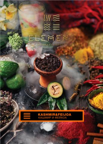 Element Kashmir Feijoa (Специи и Фейхоа) земля 40г