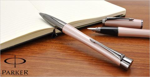 S0949280 Parker Urban Metallic Pink Шариковая ручка