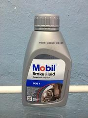 Mobil brake fluid dot 4 500ml