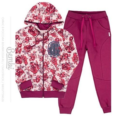 КС493 Спортивный костюм для девочки