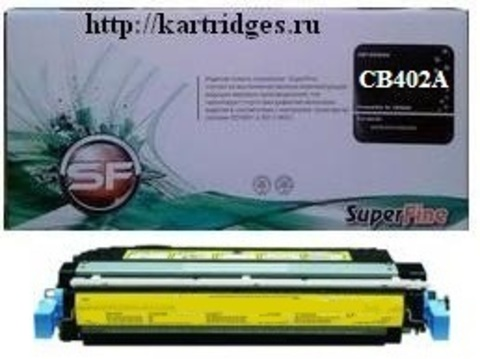 Картридж SuperFine SFR-CB402A