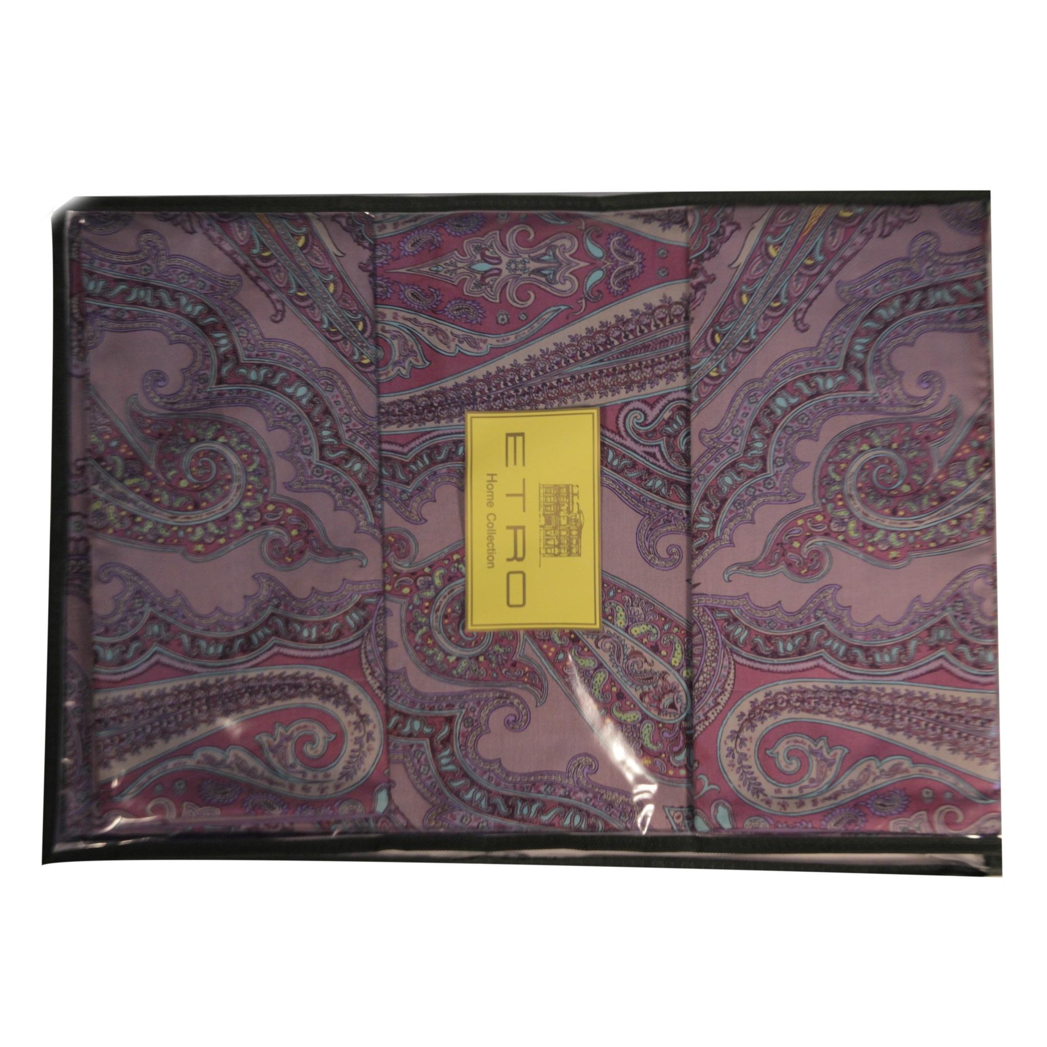 Комплект постельного белья. Цвет бежевый/фиолетовый ETRO