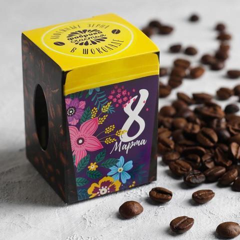 Кофейные зёрна в шоколаде в банке