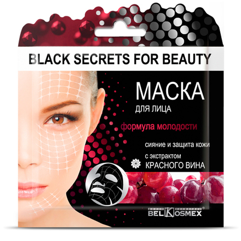 BelKosmex Black Secrets for beauty Маска для лица