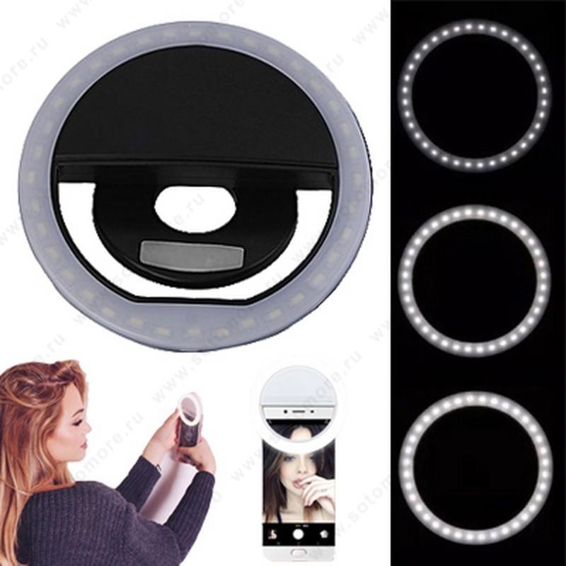 Селфи лампа Selfie Ring Light RK-12 кольцо черный