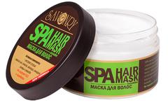(Срок годности) SPA маска для волос Симфония свежести (огурец), 270g ТМ Savonry