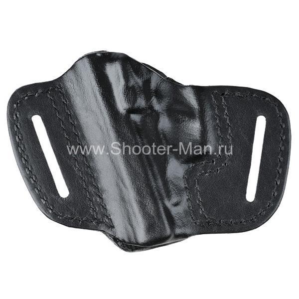 Кожаная кобура на пояс для пистолета Streamer ( модель № 1 )