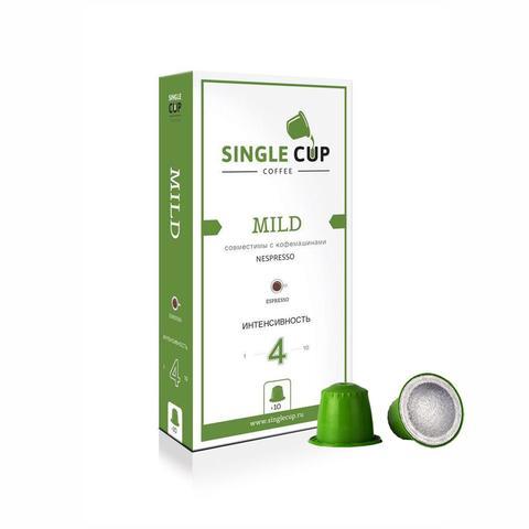 Кофе в капсулах SINGLE CUP COFFEE Mild