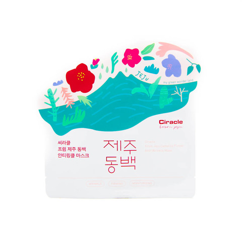 Ciracle From Jeju Camellia Flower Anti-Wrinkle Mask