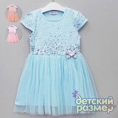 Платье (пайетки, сетка)