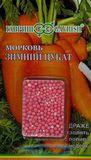 Морковь гранулир. Зимний цукат 300 шт. гель