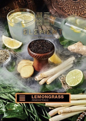 Element Lemongrass (Лимон и Имбирь) земля 40г