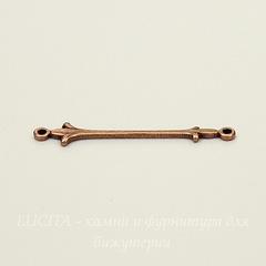 Винтажный декоративный элемент - коннектор (1-1) 27х5 мм (оксид меди)