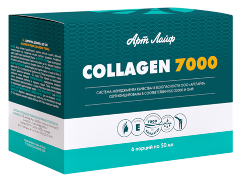 Коллаген Collagen 7000