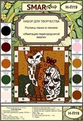 Набор для росписи панно №19