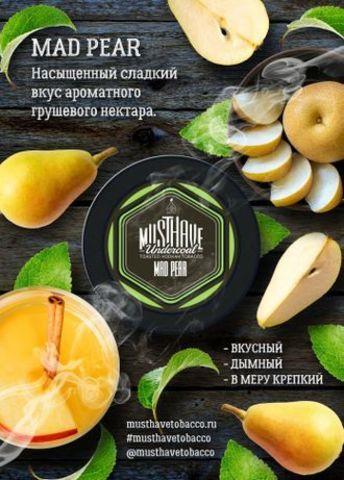 Табак Must Have Mad Pear Груша 25 гр