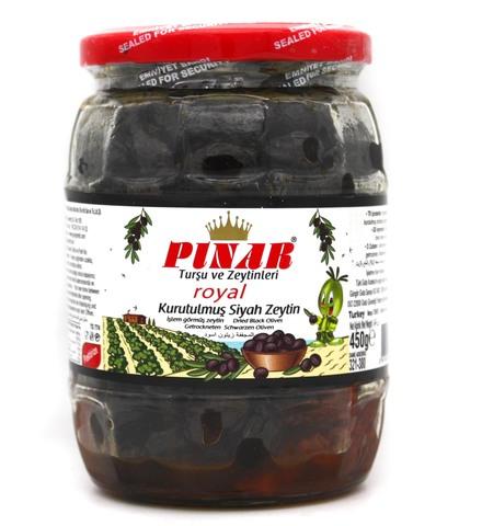 Маслины Royal в масле с томатами, Pinar, 450 г