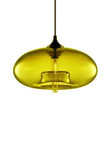 replica Niche Modern Aurora pendant lamp (yellow)
