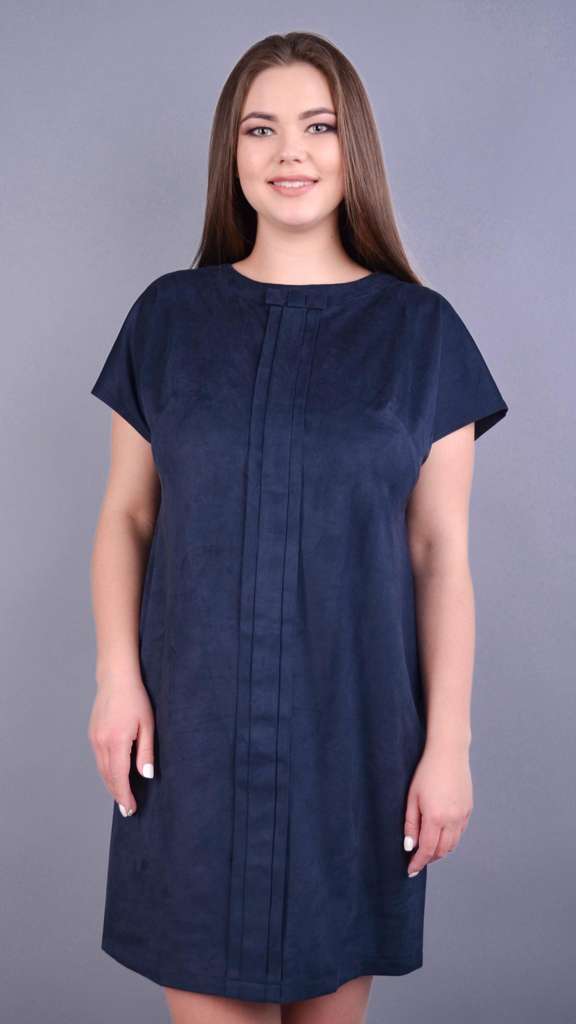 Варвара. Вишукана сукня для жінок плюс сайз. Синій.