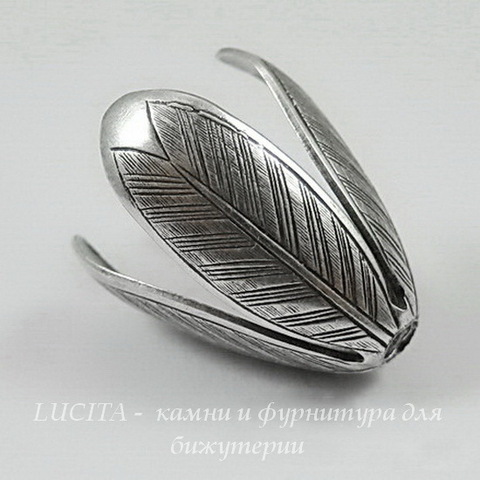 Винтажный декоративный элемент - шапочка 19х16 мм (оксид серебра)