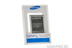 battery Samsung EB-L1F2HVU for i9250